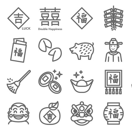 Chinese New Year Vector Line Icon Set. Contains such Icons as Lion, Fortune Cookie, Coins Gold Money and more. Expanded Stroke