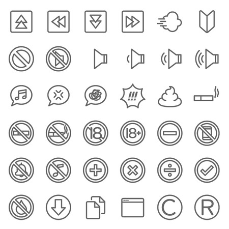System Sign Vector Line Icon Set. Contains such Icons as Forward, Volume, Stop, 18+ and more. Expanded Stroke