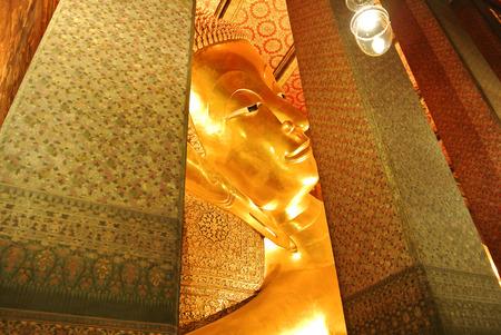 Temple (Wat) photo