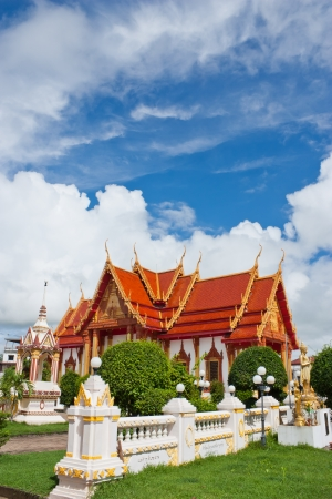 Wat Phra That Renu in Nakhonphanom province,northeastern of Thailand  photo