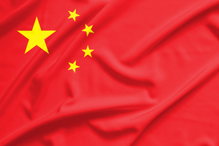 three dimensional shape: China flag Stock Photo