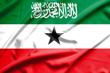 somaliland: Somaliland flag on soft and smooth silk texture Stock Photo