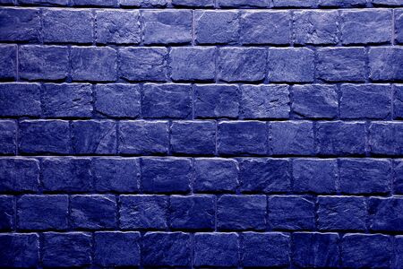 stone wall texture: Blue stone wall texture background.