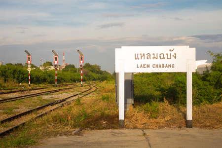 train table: Laem Chabang station