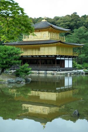 a golden 'Kinkakuji' temple Stock Photo - 312129