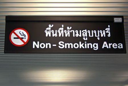 non smoking: a non smoking area sign