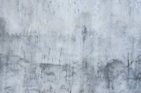 Close up background and texture of cement smooth plastered wall.