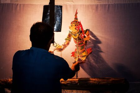 handicraft: Traditional south of Thailand Shadow Puppet Show,Nakhonsitammarat Stock Photo
