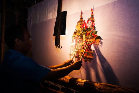 Traditionelle Süden von Thailand Shadow Puppet anzeigen Standard-Bild