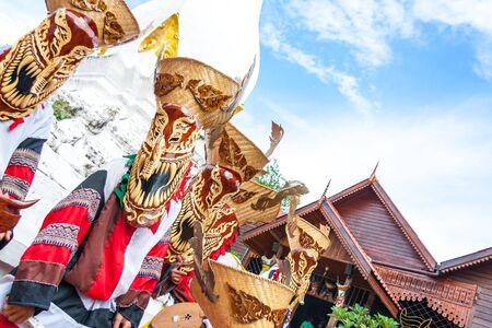 Thai masked festival. Phi-Ta-Khon in Northeastern Thailand Stock Photo