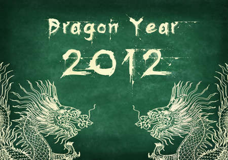 dragon year 2012 drawing on chalkboard Stock Photo - 11823930