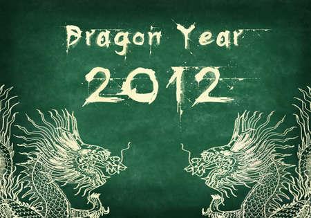 dragon year 2012 drawing on chalkboard photo