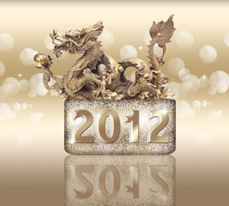 dragon chinois: Dragon year 2012 Banque d'images