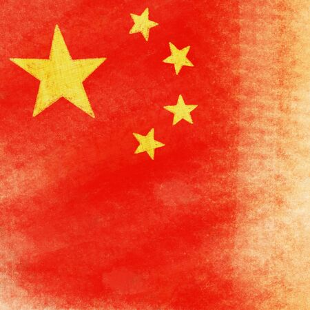 China flag drawing ,grunge and retro flag series photo