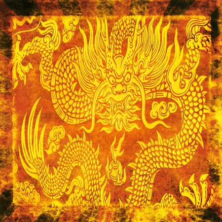 Dragon ,grunge paper,retro style photo