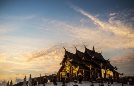 royal park: Royal Park Rajapruek on sunset ,Chiang Mai province, Thailand Stock Photo