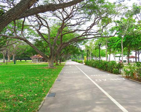 East Coast Park Singapour
