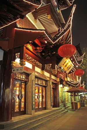 Chinese architecture at night. 스톡 콘텐츠 - 129375841