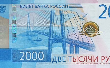 Two thousand rubles with one banknote. New Russian banknote in two thousand rubles in 2017. Cash paper blue money.