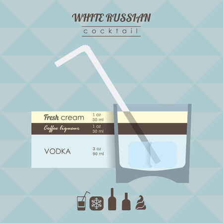 white russian: flat styled  illustration of cocktail. white russian alcohol drink Illustration