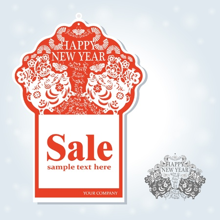 New year Sale Tag,Chinese paper cut style Illustration