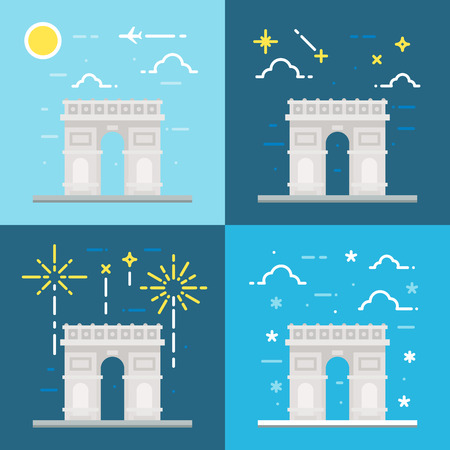 Arc de Triomphe: Flat design of Arc de Triomphe France illustration vector