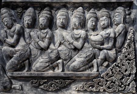 lintel: Decorative lintel , Thailand Stock Photo