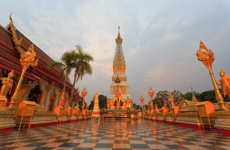 Phra That Phanom Temple ,Nakhon Phanom ,Thailand photo