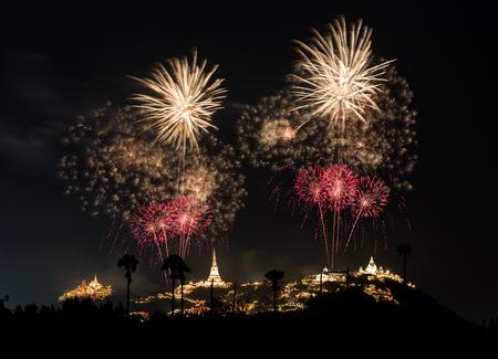 nakhon: Fireworks Festival at Phra Nakhon Khiri (Khao Wang), Phetchaburi, Thailand Stock Photo