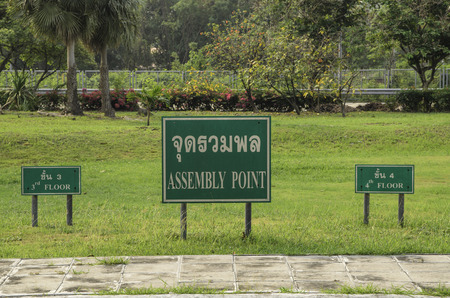 assembly point: Symbol of fire assembly point Stock Photo