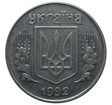 Money of different countries. Ukrainian 5 cents.Money of different countries. Ukrainian 5 cents