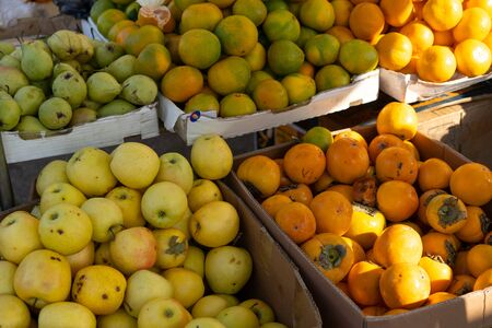 Fruit on the counter for sale.Fruit on the counter for sale. Stock Photo