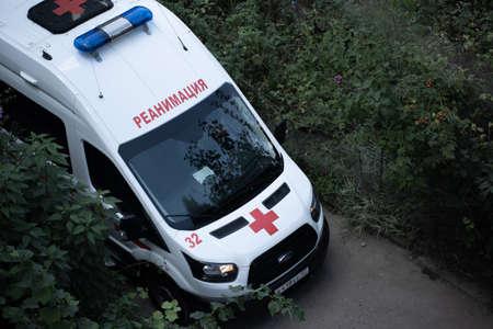 An ambulance arrived on call Stock fotó