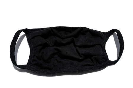 Black mask  on a white background