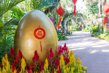 fictional character: Chinese new year Decoration Egg