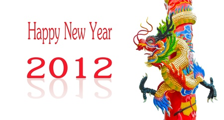 Chinese style dragon statue with 2012