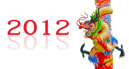 Chinese style dragon statue with 2012 Stock Photo - 10831065