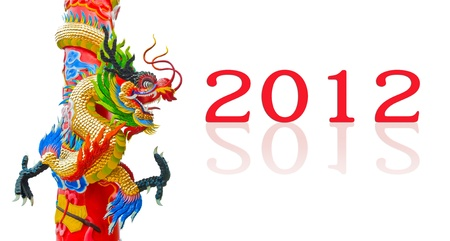 Chinese style dragon statue with 2012 Stock Photo - 10831066