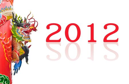 Chinese style dragon statue with 2012 Stock Photo - 10831105