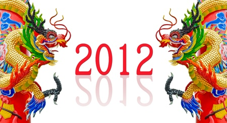 Chinese style dragon statue with happy new year 2012 Stock Photo - 10831114