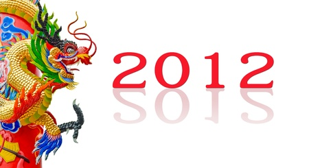 Chinese style dragon statue with happy new year 2012 Stock Photo - 10831099