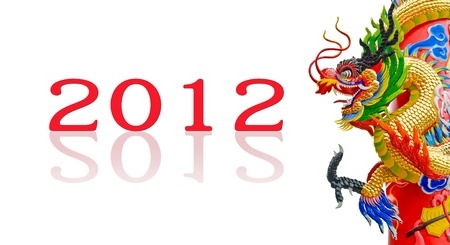 Chinese style dragon statue with happy new year 2012 Stock Photo - 10831097