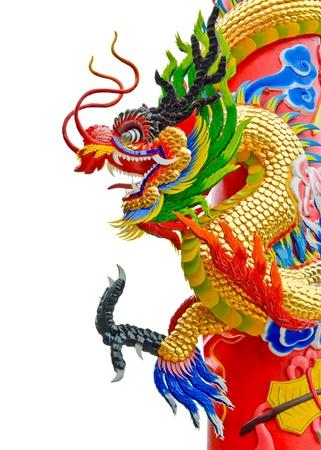dragon chinois: Chinoise statue de dragon de style sur blanc isol�