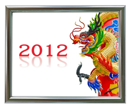 dragon in frame with 2012 Stock Photo