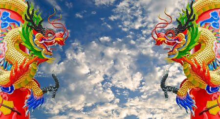 Chinese style dragon statue with cloud photo