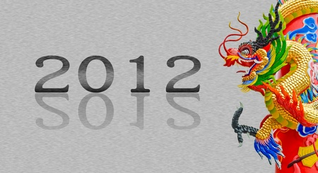 Chinese style dragon statue with happy new year 2012