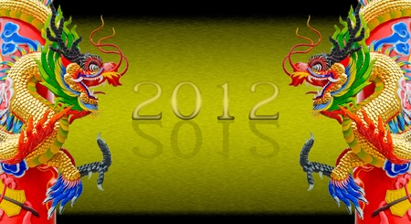 Chinese style dragon statue with happy new year 2012 Stock Photo - 11862986