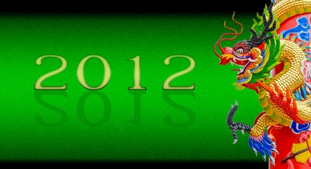 Chinese style dragon statue with happy new year 2012 photo