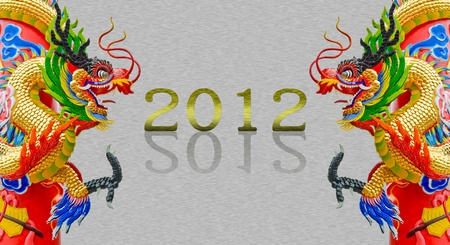 Chinese style dragon statue with happy new year 2012 Stock Photo - 12331490