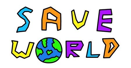 save world Stock Photo - 17209432